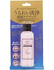 プレジエール【フットコスメ】フットソープ液状弱酸性