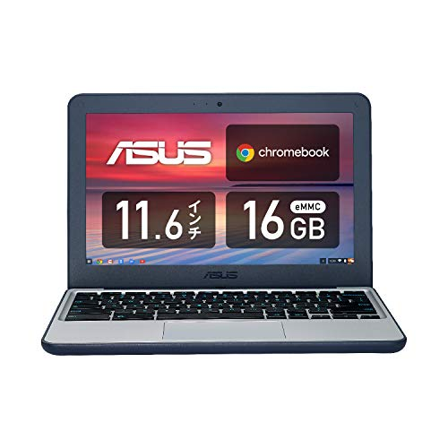 ASUS ノートパソコン Chromebook C202SA 11.6型 タッチ機能なし 英語キーボード Celeron N3050 4GB eMMC 16GB 約10時間駆動 【日本正規代理店品】 C202SA-GJ0137 ダークブルー