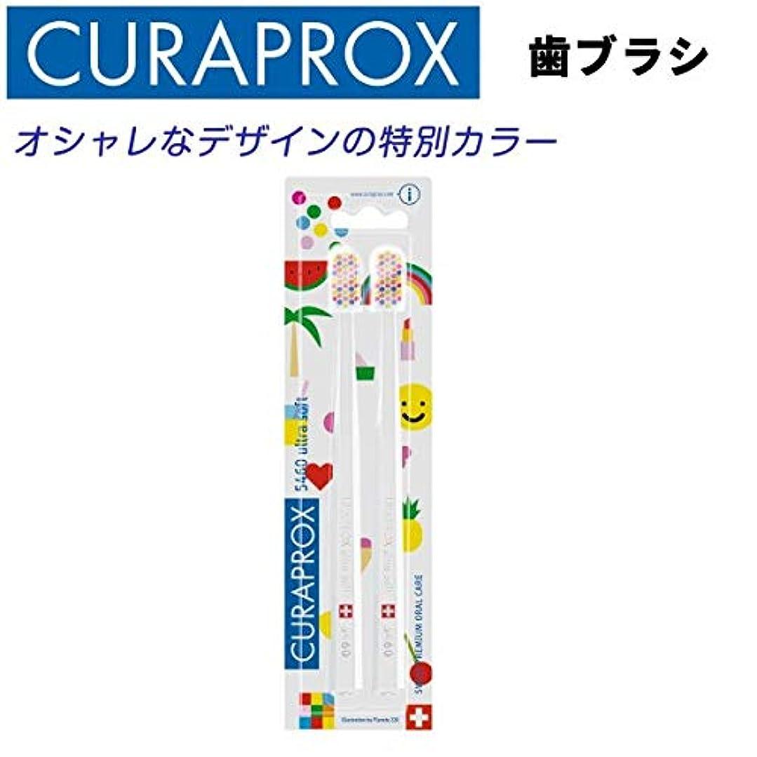 スリム人工的な委員会クラプロックス 歯ブラシ CS5460 POP-ARTエディション 幾何学柄 二本セット
