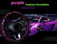 車のステアリングホイールカバー光沢のあるスノーフレーク4色滑り止めかわいい37-38センチ車のスタイリング車のステアリングホイール