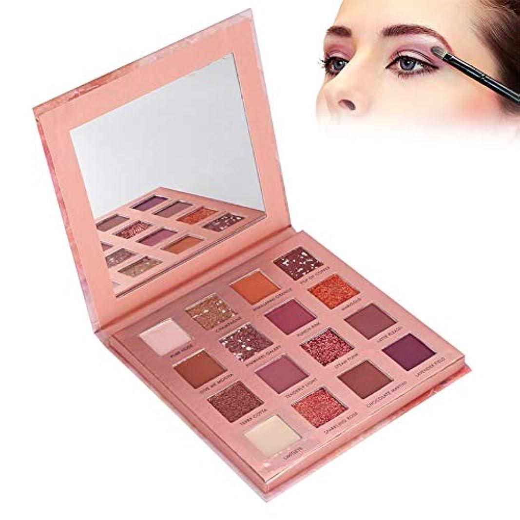 報いるアクション寄付するアイシャドウパレット 16色 アイシャドウパレット化粧マットグロスアイシャドウパウダー化粧品ツール