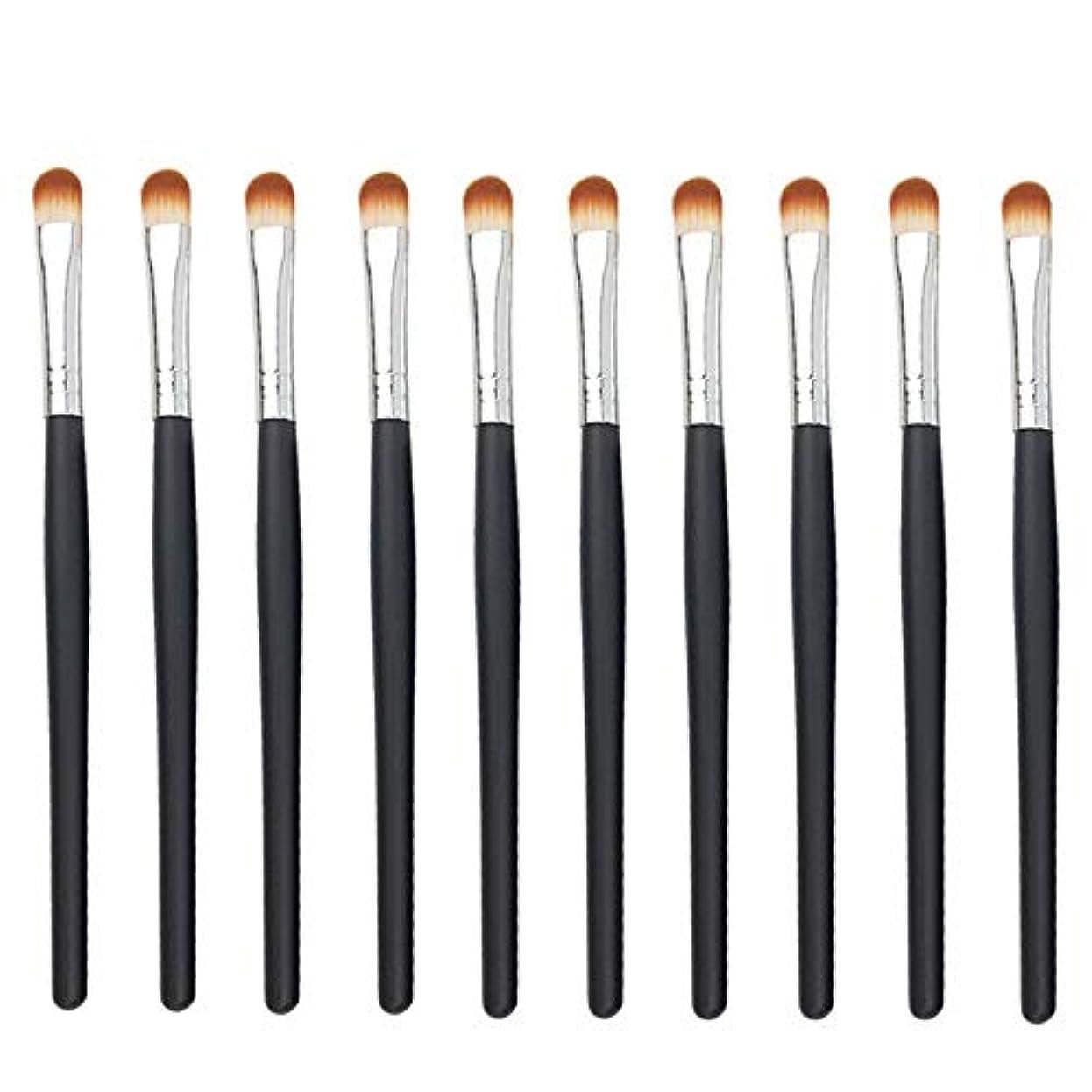 ガイド栄光妻Makeup brushes 黒いハンドル、初心者および専門家に望ましいアイシャドウブラシアイメイクブラシ10スティックアイメイクブラシ suits (Color : Black Silver)