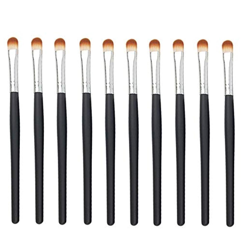 エンゲージメント奨励唯一Makeup brushes 黒いハンドル、初心者および専門家に望ましいアイシャドウブラシアイメイクブラシ10スティックアイメイクブラシ suits (Color : Black Silver)