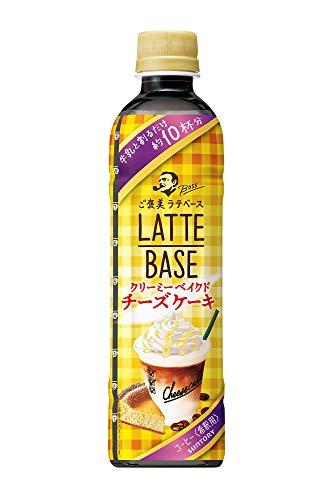 サントリーフーズ BOSS ラテベース クリーミーベイクドチーズケーキ PET 490ml×24本入