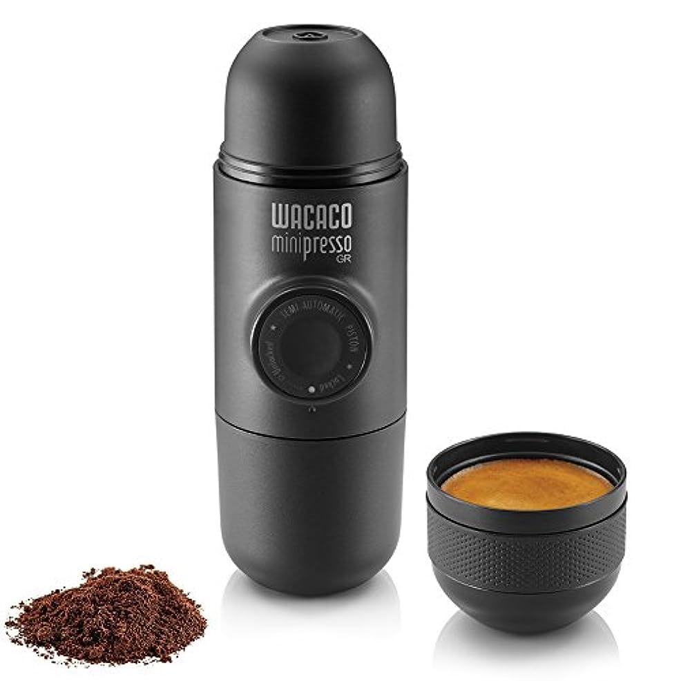 死すべきクランシー司法WACACO エスプレッソマシン手動でプッシュ式 互換コーヒー粉専用Minipresso GR [並行輸入品]