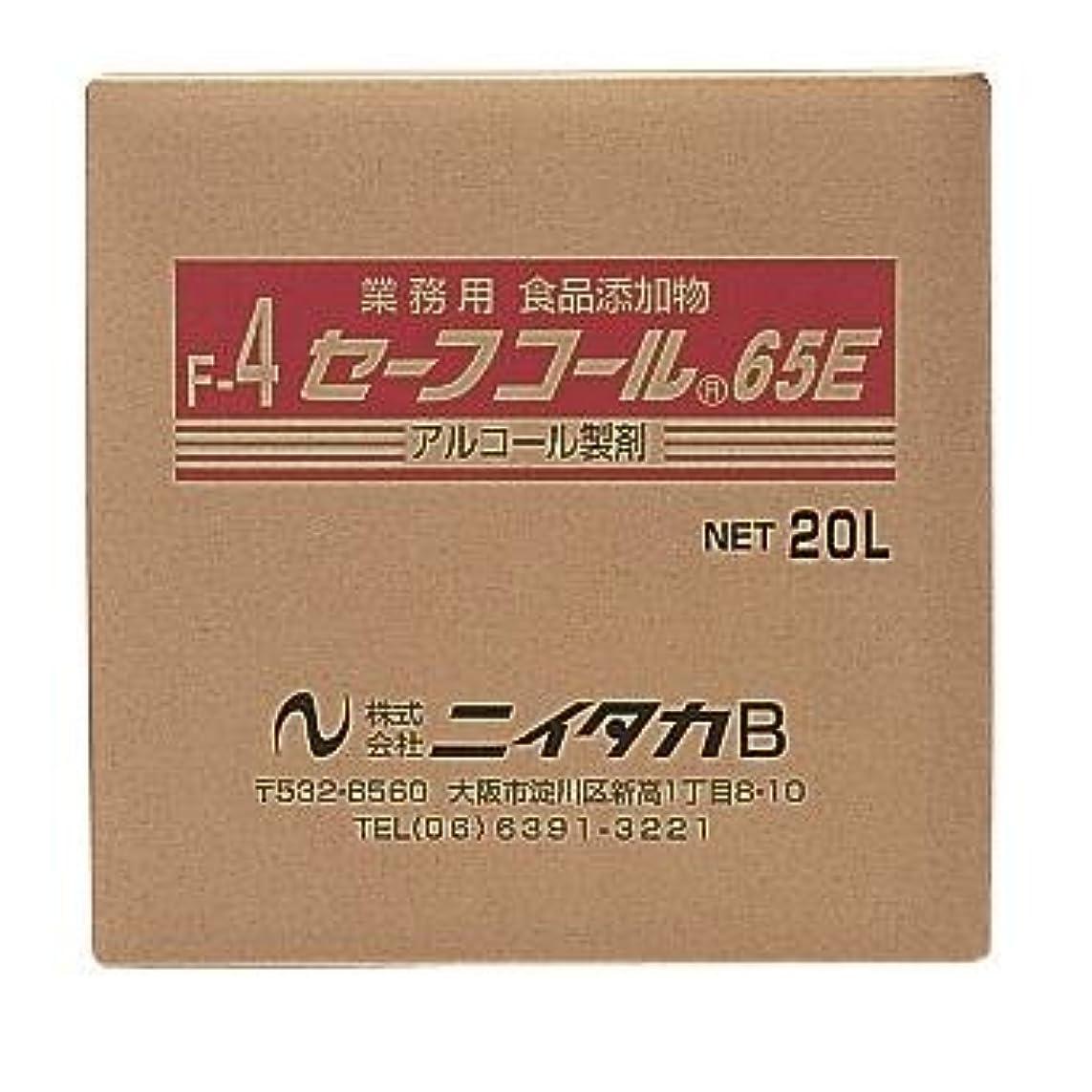 ハーフレール化学ニイタカ:セーフコール65E(F-4) 20L(BIB) 270302