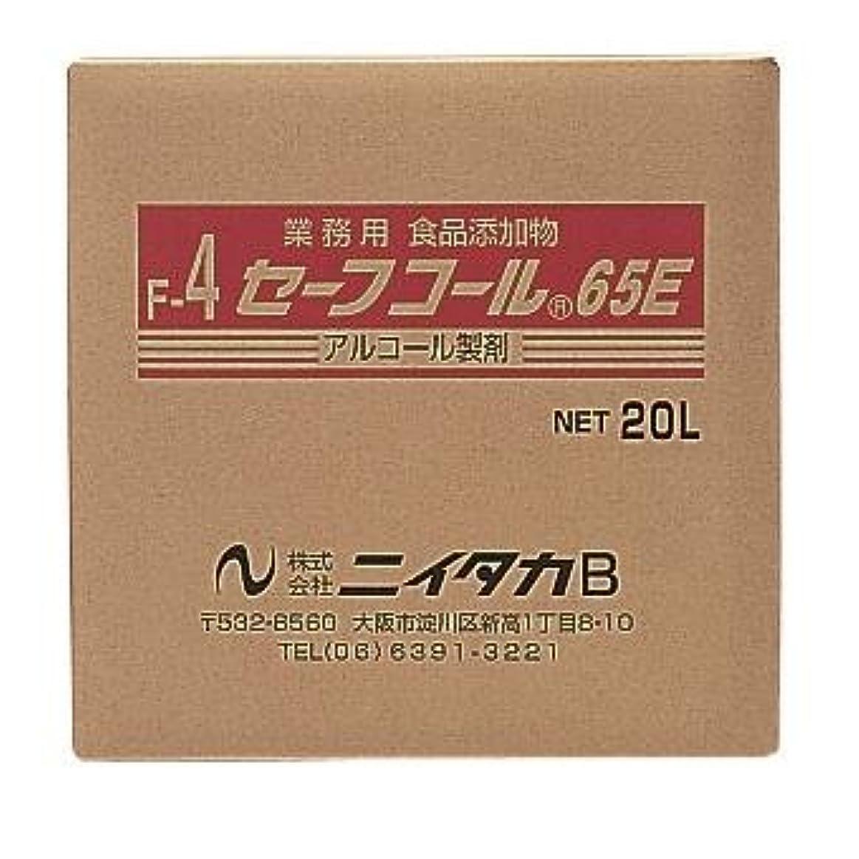 韓国語習慣忘れるニイタカ:セーフコール65E(F-4) 20L(BIB) 270302