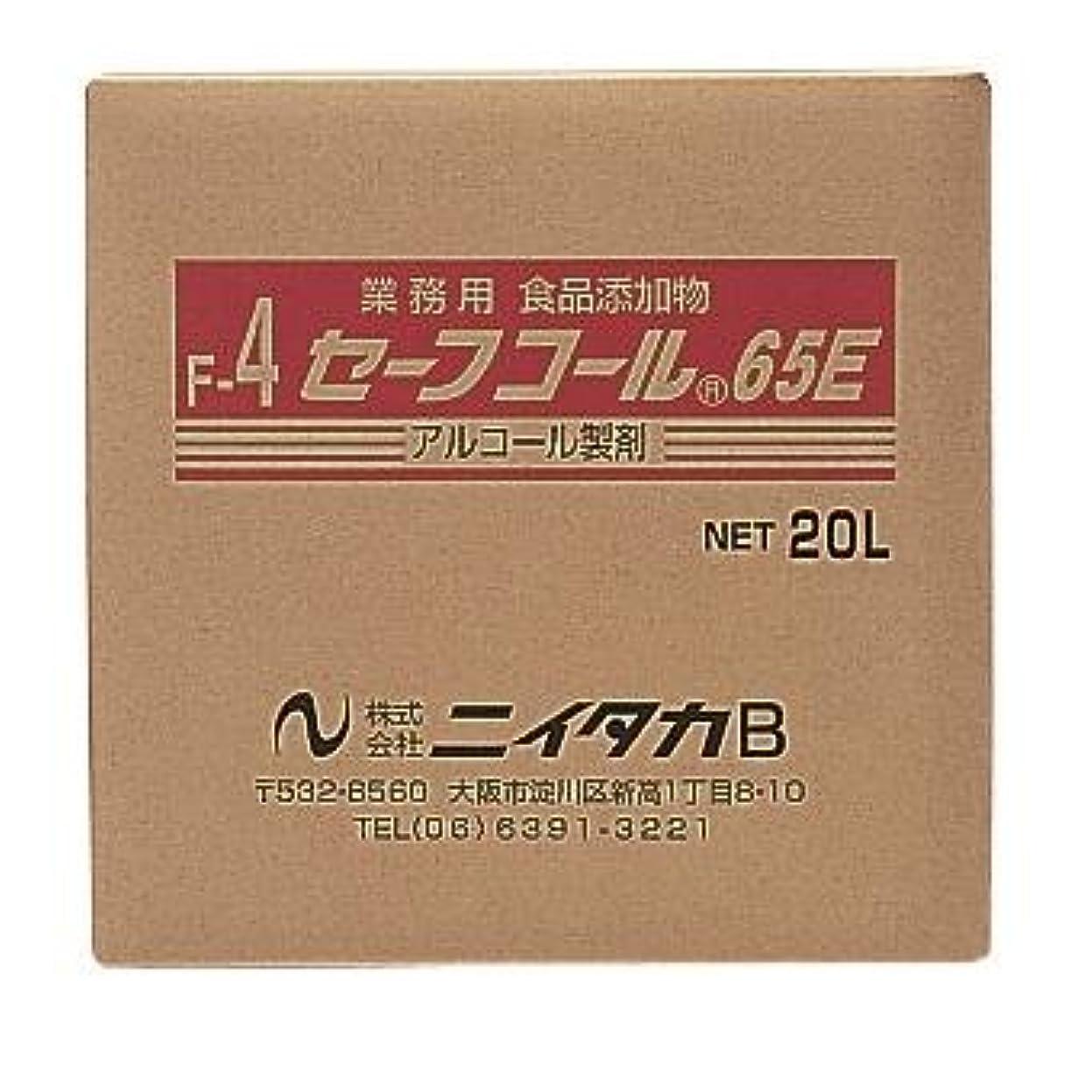 ポール用心説明ニイタカ:セーフコール65E(F-4) 20L(BIB) 270302