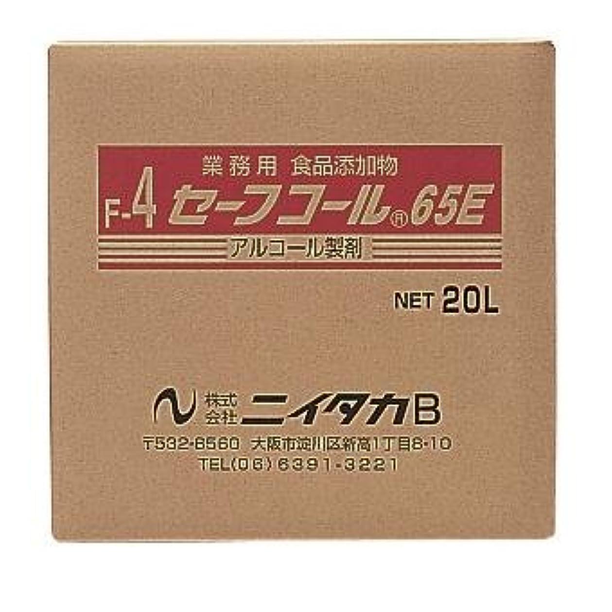 ショッキングマークされた保護ニイタカ:セーフコール65E(F-4) 20L(BIB) 270302
