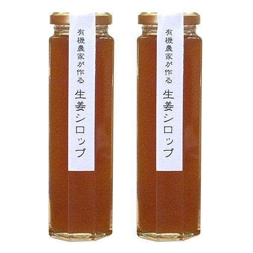 オーガニック温生姜シロップ 180ml 2本セット