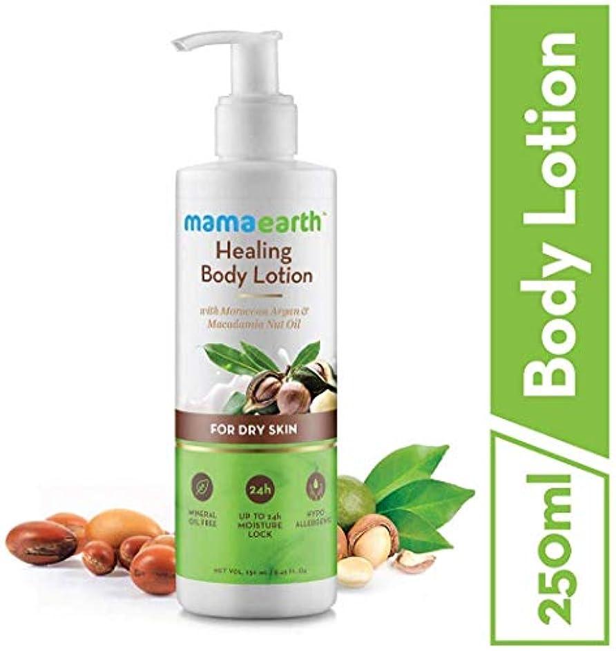 自分自身ルート視聴者Mamaearth Healing Natural Body Lotion with Argan Oil & Macadamia Nut for Women & Men with Dry Skin, 250ml
