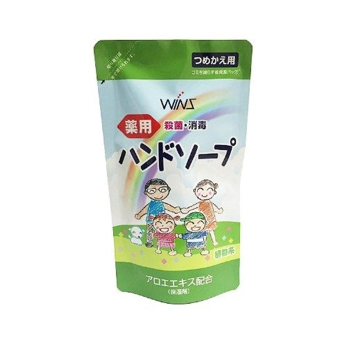 マンモス描くみなすウインズ 薬用ハンドソープ 詰替 200mL 日本合成洗剤