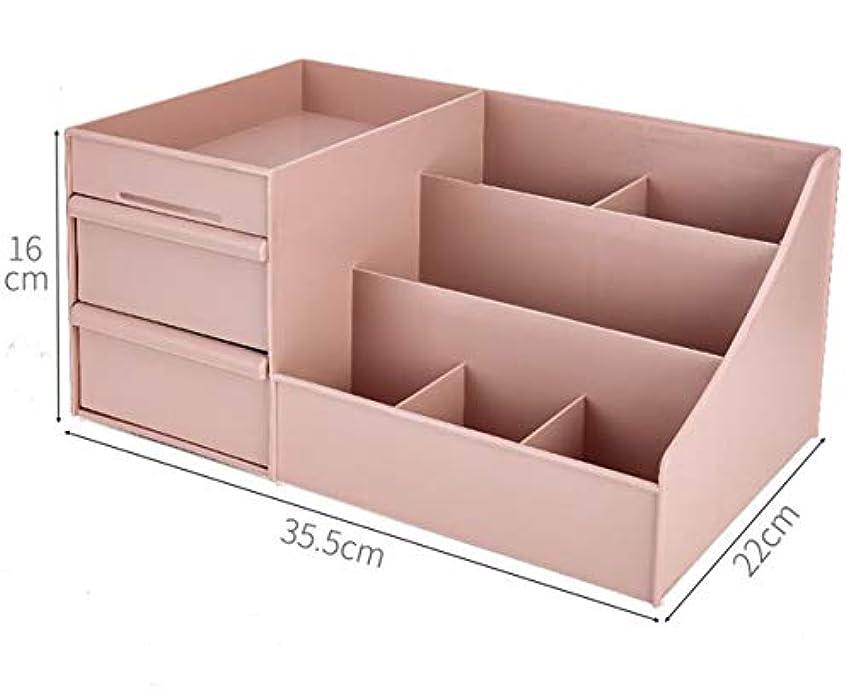 心理的ローンリスク[ベィジャン] 化粧品収納ボックス メイクボックス メイクケース コスメボックス 小物入れ 化粧品入れ 卓上収納 シンプル コスメ収納 大容量 アクセサリーボックス おしゃれ ピンク