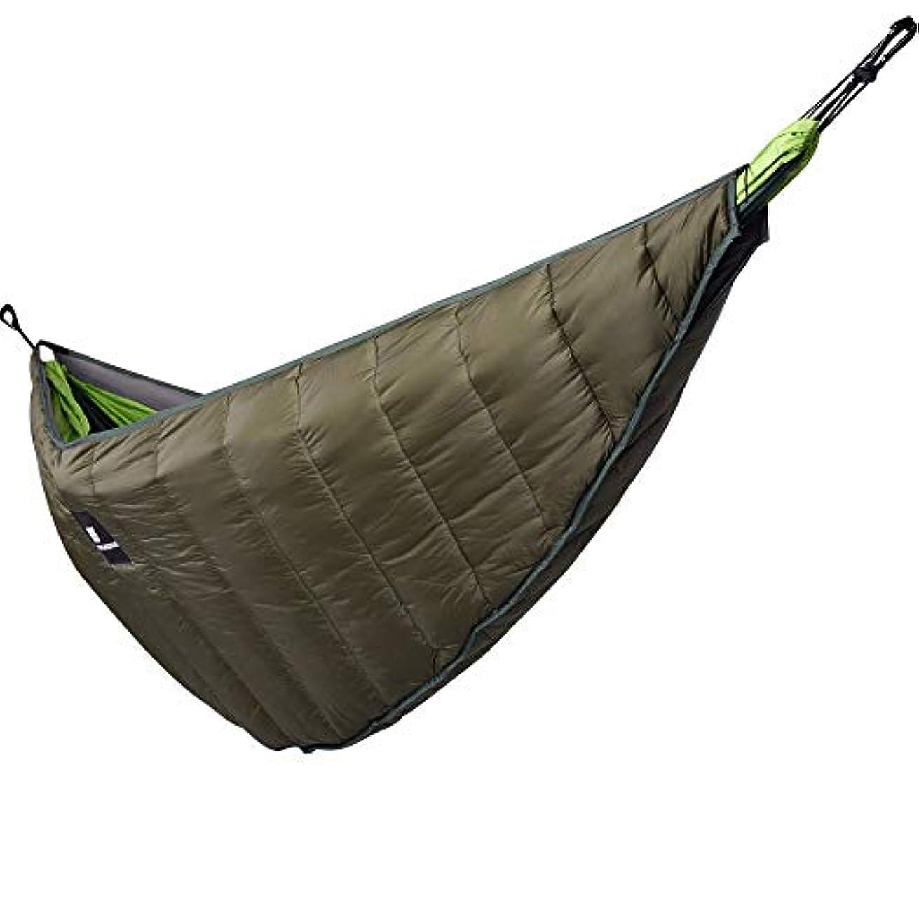 追放するクライマックス腰YLIAN 寝袋 陸上キャンプまたはバックパッキング用バッグUnderquilt超軽量多機能アウトドアハンモックキャンプポータブル冬暖かいキルトブランケットスリーピングハンモック