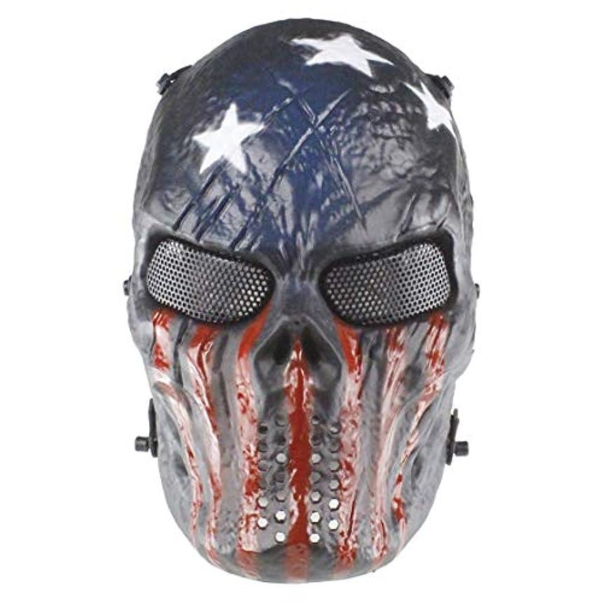 偽善圧縮された毎年ハロウィーン保護マスク鉄血Mask頭マスクフルフェイス保護マスクホラー恐怖罰マスク