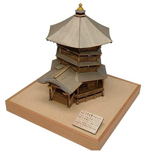 ウッディジョー 1/75 会津さざえ堂 (円通三匝堂・えんつうさんそうどう) 木製模型 組み立てキット
