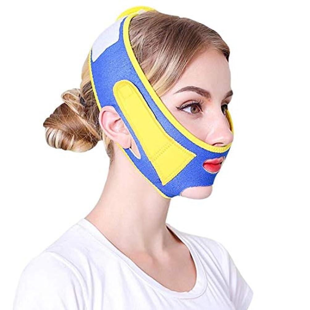 コンパクトシルエット対象ZWBD フェイスマスク, フェイスリフト包帯抗たるみvフェイスリフティング包帯整形二重あご青黄色