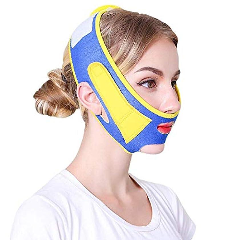 ジャンプするほめる日焼けZWBD フェイスマスク, フェイスリフト包帯抗たるみvフェイスリフティング包帯整形二重あご青黄色
