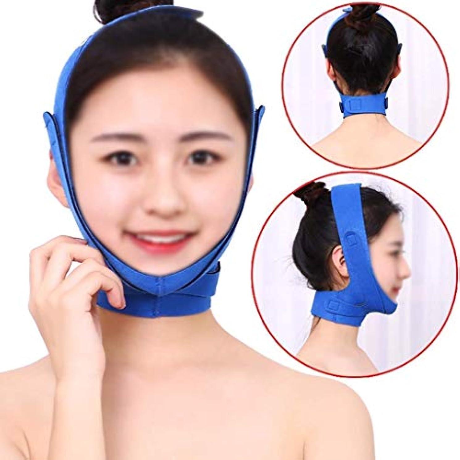 封建と闘う描写HUYYA 女性の顔を持ち上げるベルト、フェイスリフティング包帯 しわ防止包帯 Vライン頬 二重あごの減量顔,Blue_X-Large