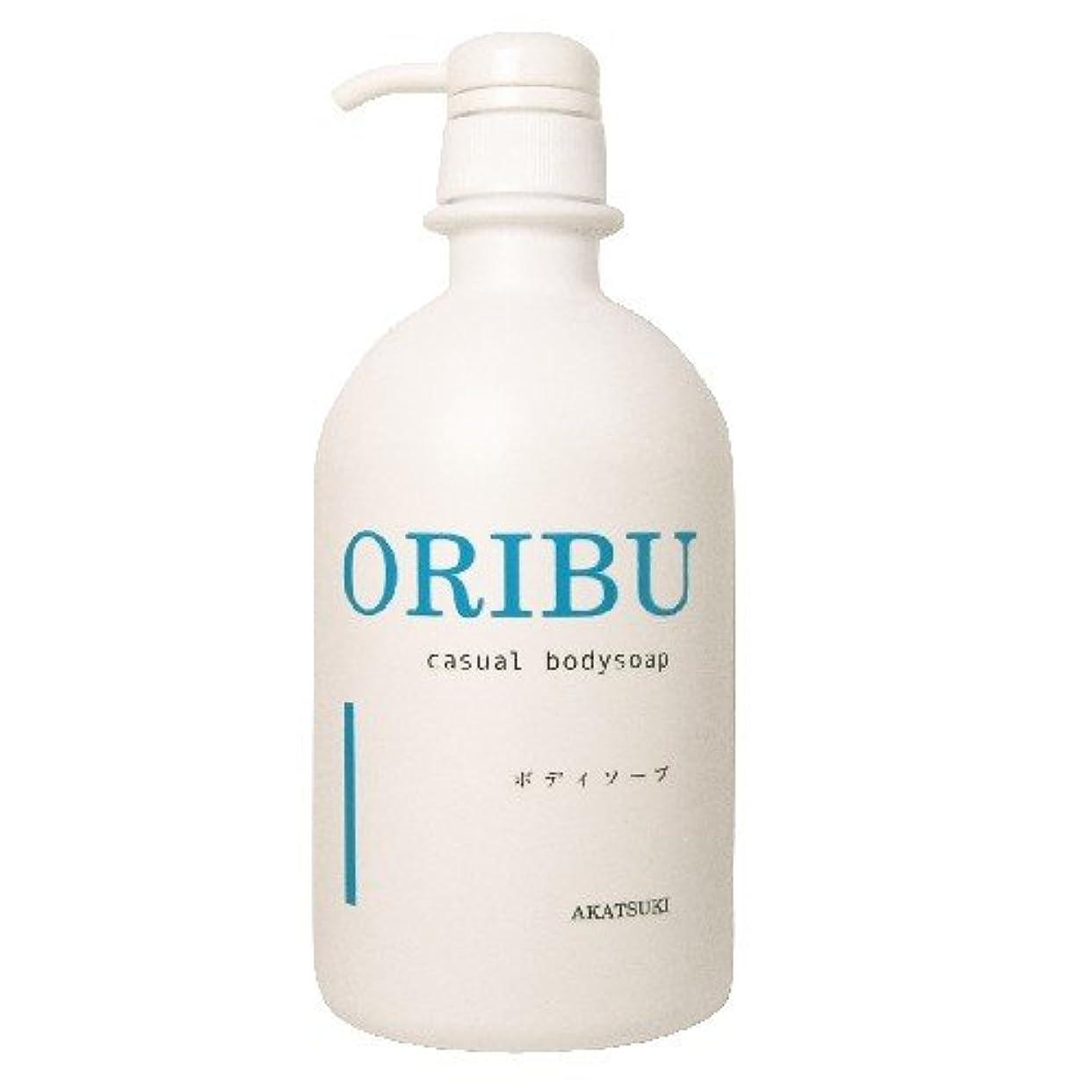 のれん理容師先史時代のORIBU果樹亜瑠 ボディソープ ボトル 800ml