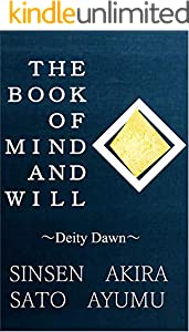 THE BOOK OF MIND AND WILL: Deity Dawn (English Edition)