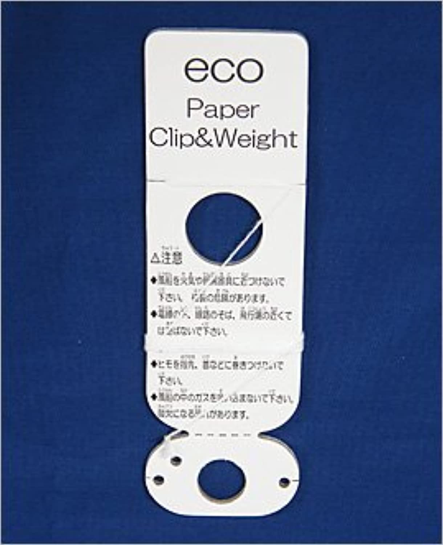 ecoペーパークリップ&ウェイト 20個入 (ヘリウムガス用)