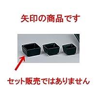 洋陶オープン PB 6.5cmSQ角鉢 [ 6.3 x 6.3 x 3.4cm ] 【 レストラン ホテル 洋食器 飲食店 業務用 】