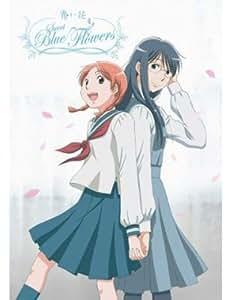 Sweet Blue Flowers (Aoi Hana)Complete Series Litebox (青い花 DVD-BOX 北米版)[Import]