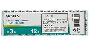 ソニー アルカリグリーン乾電池 単3形 12本パック LR6SG-12PG