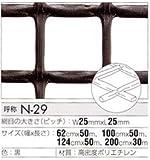 トリカルネット プラスチックネット CLV-N-29-62 黒 大きさ:幅620mm×長さ3m 切り売り