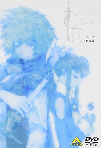 """ICE""劇場完全版のイメージ画像"