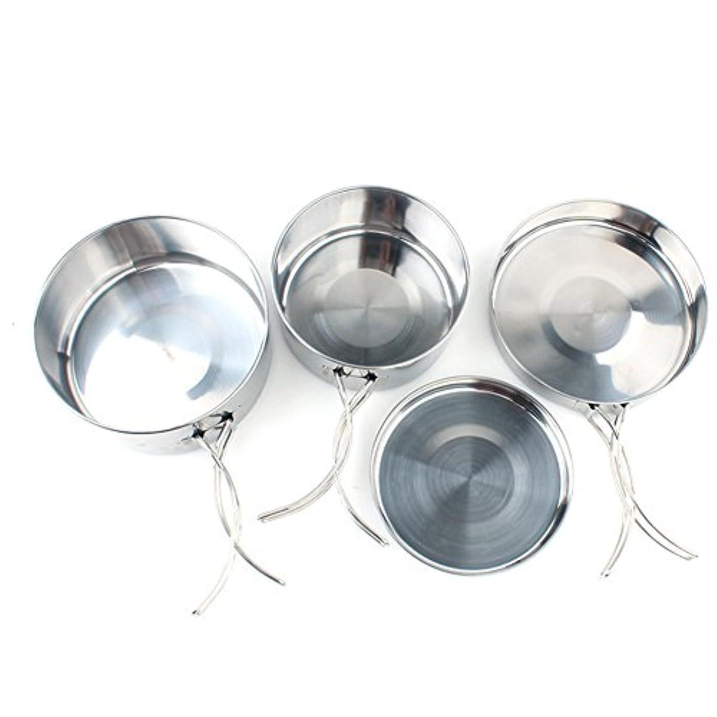ヒープ拒否希望に満ちたhamulekfae-キャンプ4本のステンレス鋼の深い大鍋ボウルフライパンカバーキッチン調理器具セット