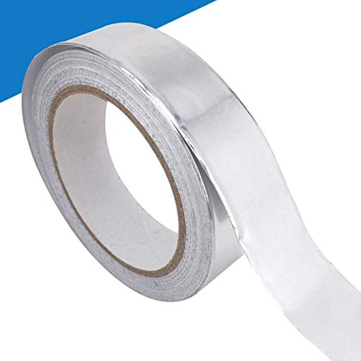 警告母性学んだSimg 導電性アルミテープ アルミ箔テープ 放射線防護 耐熱性 防水 多機能 25mm幅x20m