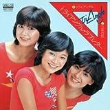 トライアングル・ラブレター (MEG-CD)