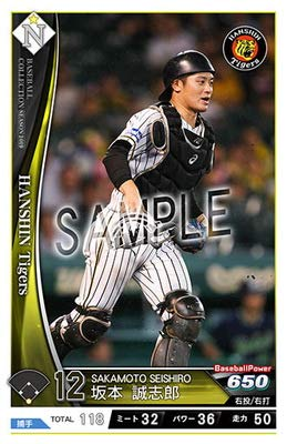 ベースボールコレクション/201902-T012 坂本 誠志郎 N