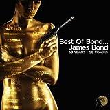 ベスト・オブ・ボンド(50周年記念盤)(2CD)