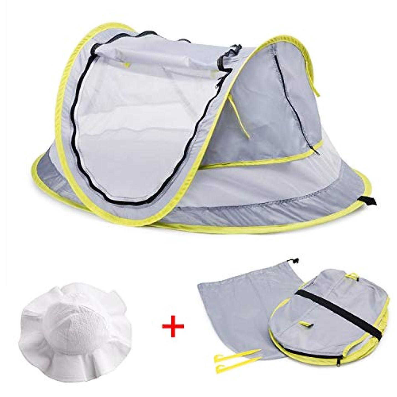 うねる作り上げる手MASCARRY ベビービーチテント つば付き 日焼け防止帽子 ポータブルベビートラベルテント UPF 50+ 幼児用サンシェルター ポップアップ式折りたたみアウトドアベッドベビーシェード 蚊帳付き ペグ2個付き