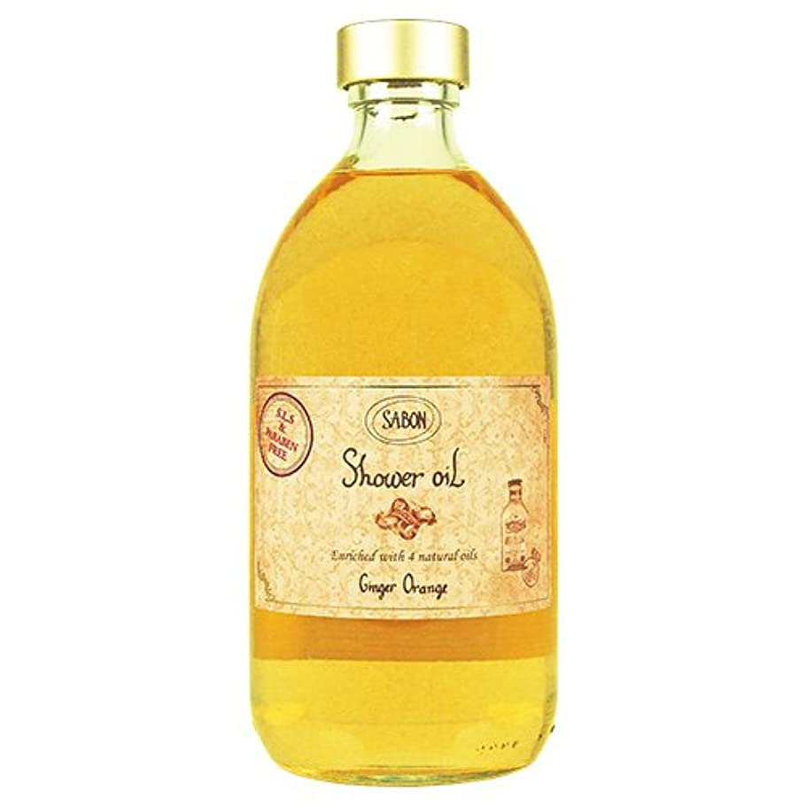 描く消毒するエジプト人サボン シャワーオイル ジンジャーオレンジ 500ml ポンプ付
