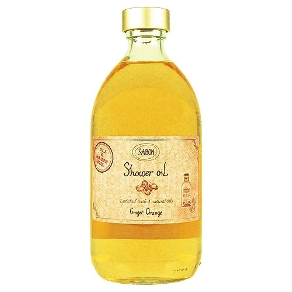 古風な咳メトロポリタンサボン シャワーオイル ジンジャーオレンジ 500ml ポンプ付