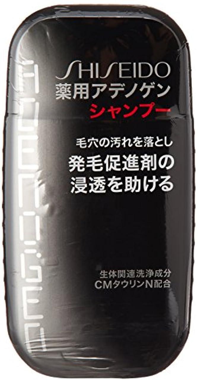 混乱した中央値プール資生堂 薬用アデノゲン シャンプー 220ml【医薬部外品】