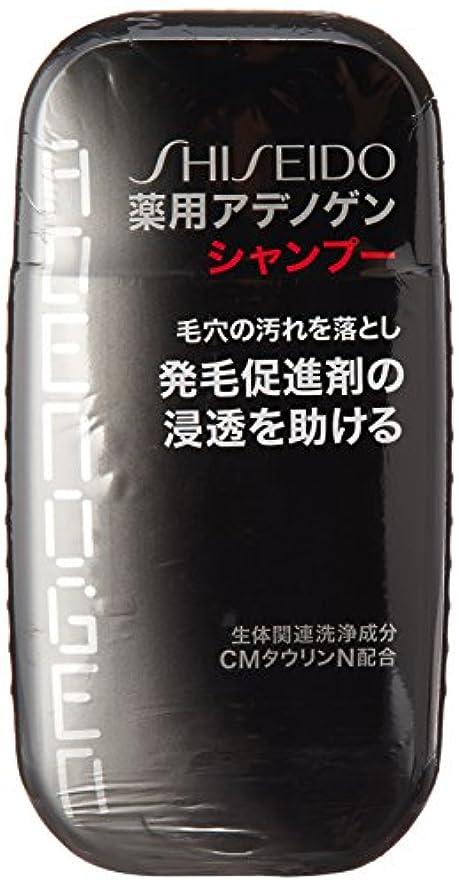 裸ミル瞑想する資生堂 薬用アデノゲン シャンプー 220ml【医薬部外品】