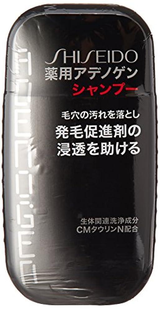 憤る神経しがみつく資生堂 薬用アデノゲン シャンプー 220ml【医薬部外品】