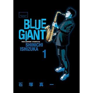BLUE GIANT (1) (ビッグコミックススペシャル)