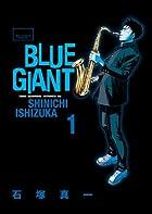 BLUE GIANT 1 (ビッグコミックススペシャル)