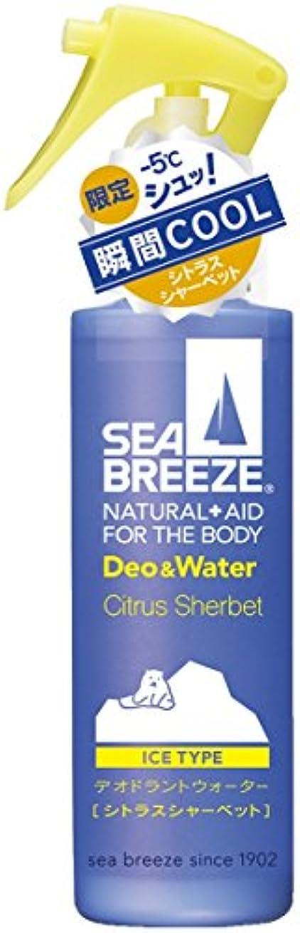香り一握り表面的なシーブリーズ デオ&ウォーター スプレーボトル アイスタイプ シトラスシャーベットの香り 160ml (医薬部外品)