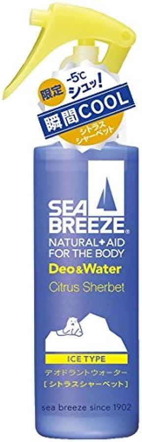 ばか多用途弱いシーブリーズ デオ&ウォーター スプレーボトル アイスタイプ シトラスシャーベットの香り 160ml (医薬部外品)