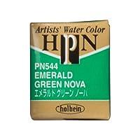 ホルベイン 固形水彩絵具 アーチストパンカラー エメラルドグリーンノーバ PN544 ハーフパン
