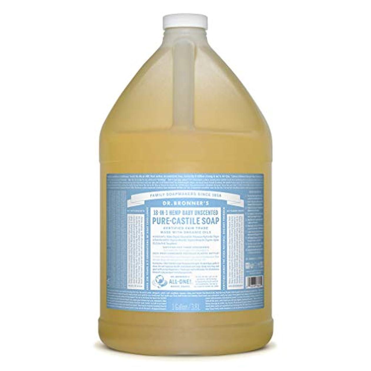 ペデスタル埋める再生可能ドクターブロナー マジックソープ液体 ベビーマイルド 3785ml