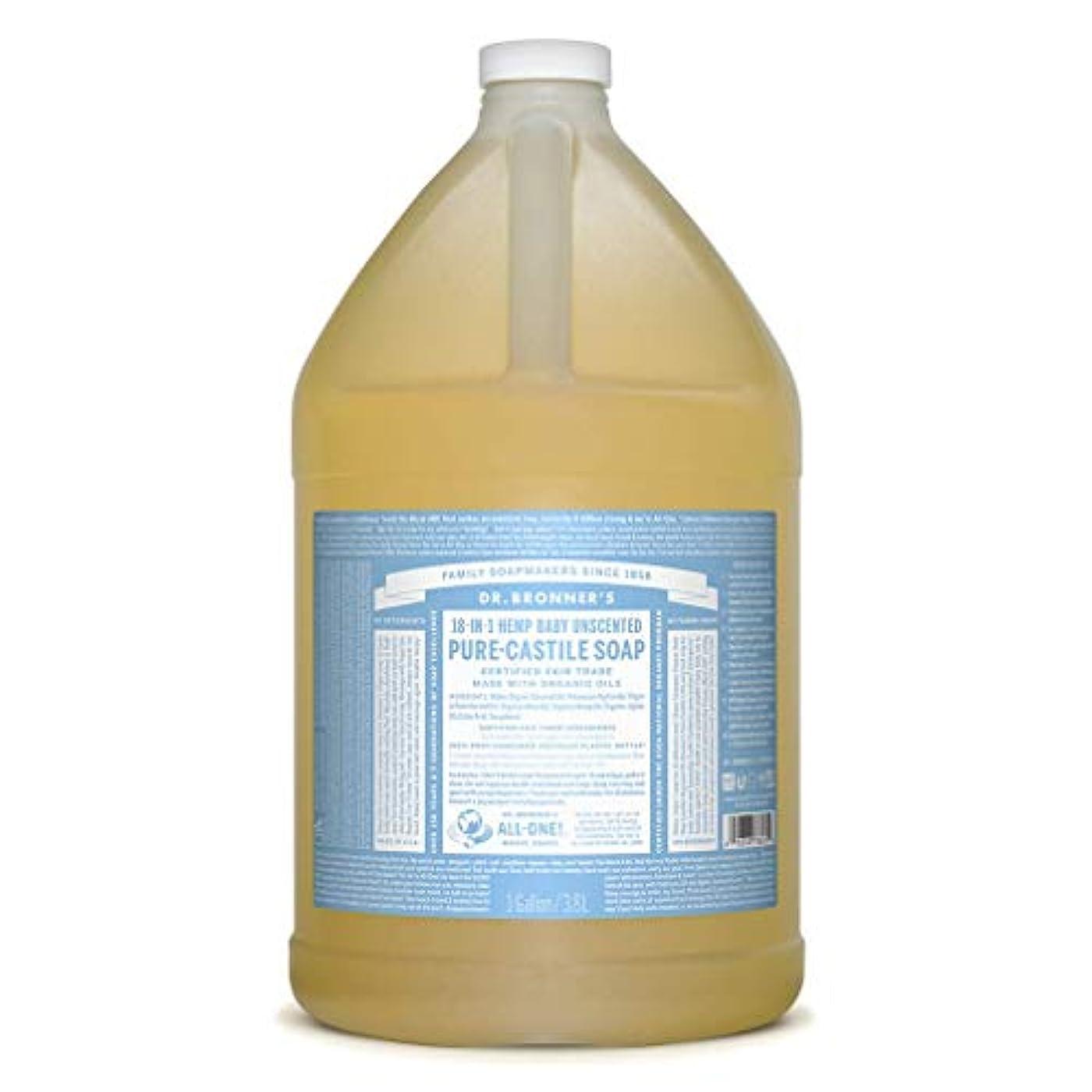 ひいきにする制約感嘆ドクターブロナー マジックソープ液体 ベビーマイルド 3785ml