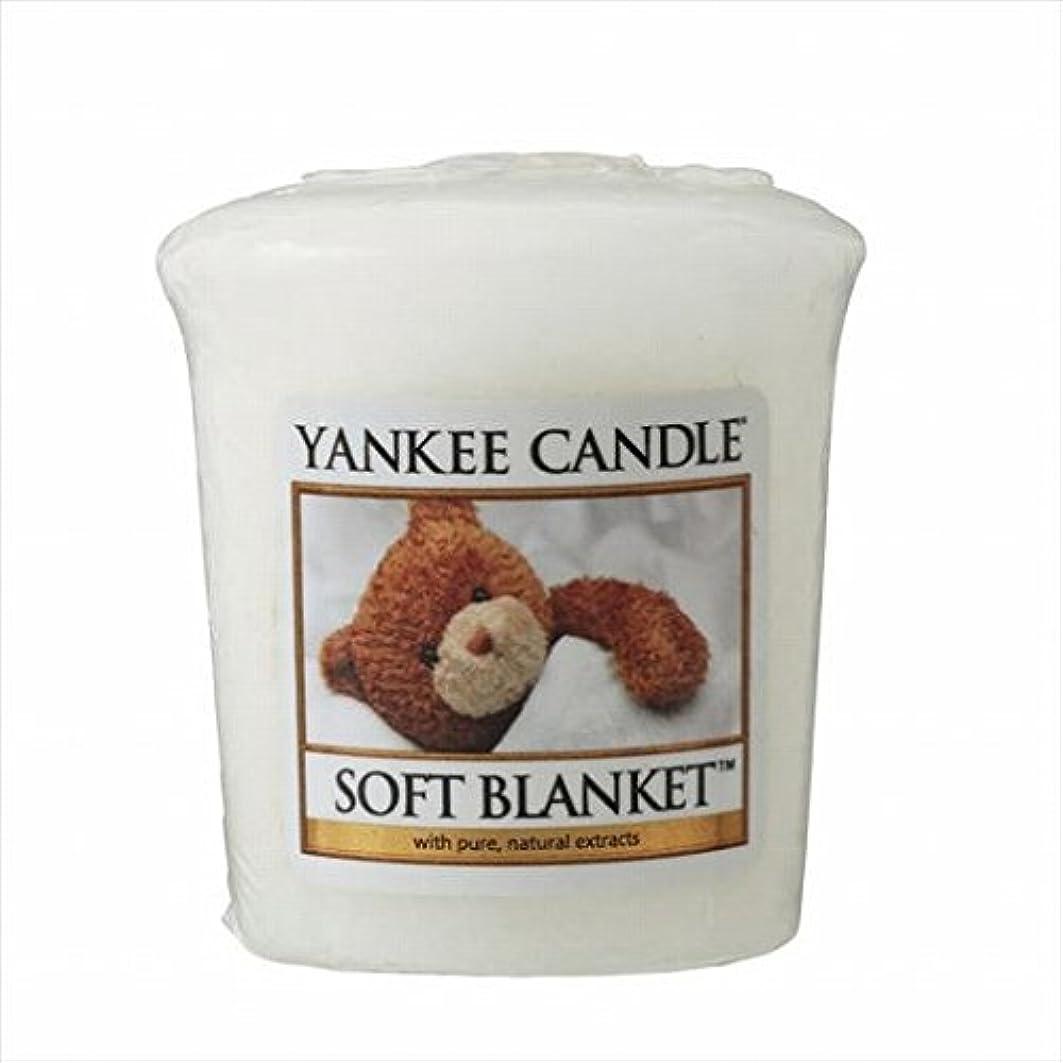 バナー叫ぶ洗剤カメヤマキャンドル( kameyama candle ) YANKEE CANDLE サンプラー 「 ソフトブランケット 」